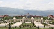 T.C. Kütahya Dumlupınar Üniversitesi